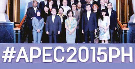 apec-20152