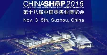 chinashop